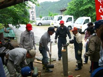 竹を炭焼き窯のサイズにカット