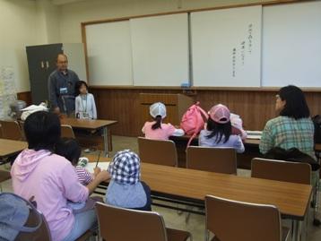 講師は鍼灸治療院を開業されている角田吉久さん