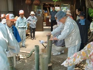 竹割り体験
