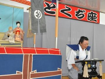 「とくぢ座」で徳地人形浄瑠璃を観劇