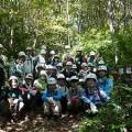 森林官と歩く飯ヶ岳~滑マツ探訪~(10月19日)